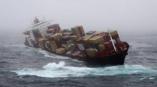 buque tormenta contenedores