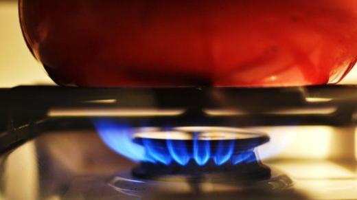 gas tarifa