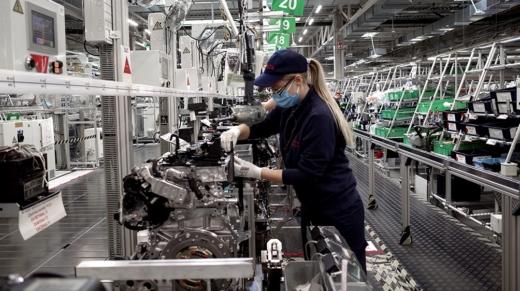 trabajo industria