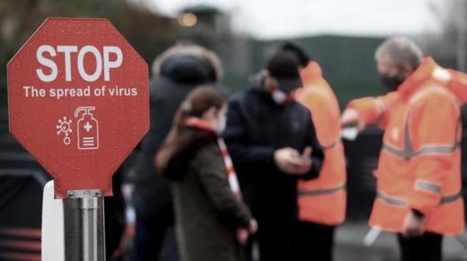 virus mundo