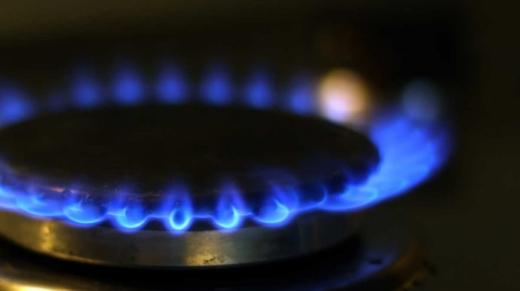 gas energía